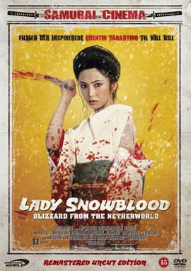 Lady Snowblood - 27 x 40 Movie Poster - Danish Style A