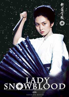 Lady Snowblood - 11 x 17 Movie Poster - German Style A