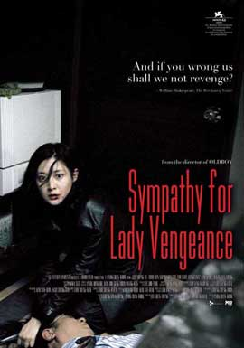 Lady Vengeance - 11 x 17 Movie Poster - UK Style A