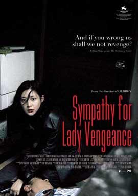 Lady Vengeance - 27 x 40 Movie Poster - UK Style A