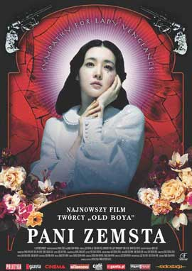 Lady Vengeance - 27 x 40 Movie Poster - Polish Style A