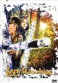Ladyhawke - 27 x 40 Movie Poster - German Style A