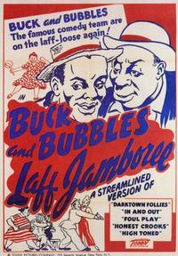 Laff Jamboree - 11 x 17 Movie Poster - Style A