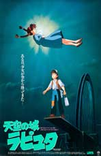 Laputa: Castle in the Sky - 11 x 17 Movie Poster - Japanese Style A