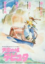 Laputa: Castle in the Sky - 11 x 17 Movie Poster - Japanese Style C