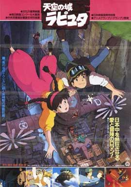 Laputa: Castle in the Sky - 11 x 17 Movie Poster - Style B