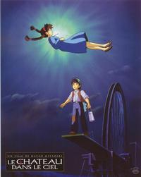 Laputa: Castle in the Sky - 8 x 10 Color Photo Foreign #6