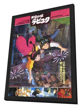 Laputa: Castle in the Sky - 11 x 17 Movie Poster - Style B - in Deluxe Wood Frame
