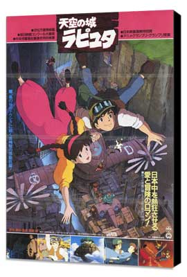 Laputa: Castle in the Sky - 11 x 17 Movie Poster - Style B - Museum Wrapped Canvas
