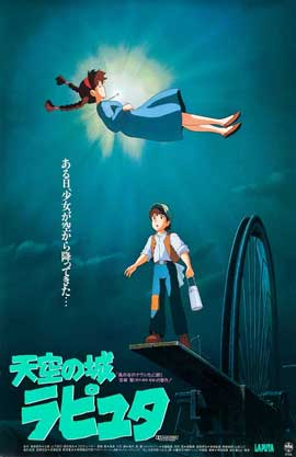 Laputa: Castle in the Sky - 27 x 40 Movie Poster - Japanese Style A