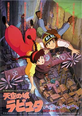 Laputa: Castle in the Sky - 27 x 40 Movie Poster - Japanese Style B