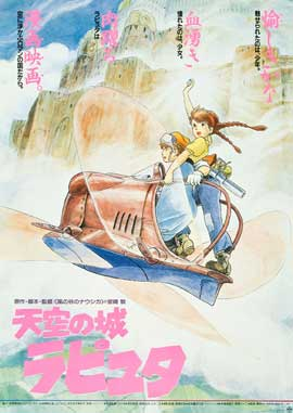 Laputa: Castle in the Sky - 27 x 40 Movie Poster - Japanese Style C