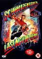 Last Action Hero - 11 x 17 Movie Poster - UK Style A