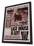 Last House on the Left - 27 x 40 Movie Poster - Style A - in Deluxe Wood Frame