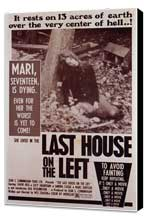 Last House on the Left - 11 x 17 Movie Poster - Style A - Museum Wrapped Canvas