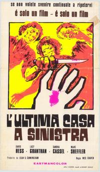 Last House on the Left - 39 x 55 Movie Poster - Italian Style A