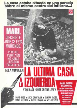 Last House on the Left - 11 x 17 Movie Poster - Spanish Style A