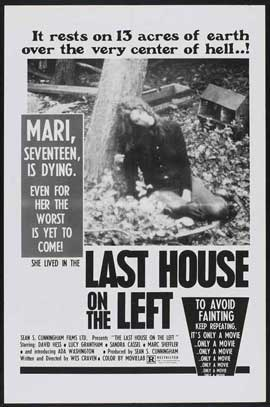 Last House on the Left - 11 x 17 Movie Poster - Style B