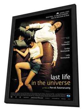 Last Life in the Universe - 27 x 40 Movie Poster - French Style A - in Deluxe Wood Frame