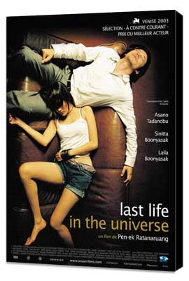 Last Life in the Universe - 27 x 40 Movie Poster - French Style A - Museum Wrapped Canvas