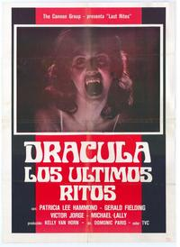Last Rites - 27 x 40 Movie Poster - Spanish Style A