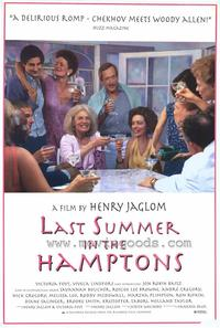 Last Summer In the Hamptons - 27 x 40 Movie Poster - Style A