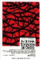 The Last Temptation of Christ - 11 x 17 Movie Poster - Spanish Style B