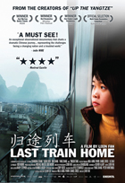 Last Train Home - 27 x 40 Movie Poster - Canadian Style A