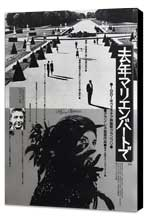 Last Year at Marienbad - 11 x 17 Movie Poster - Japanese Style A - Museum Wrapped Canvas