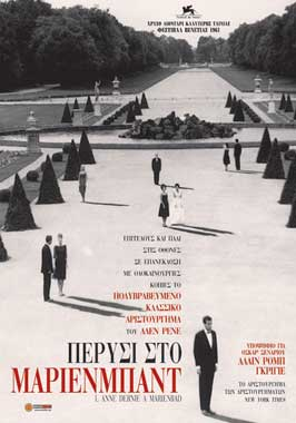Last Year at Marienbad - 43 x 62 Movie Poster - Russian Style A