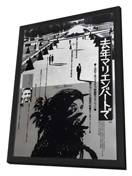 Last Year at Marienbad - 11 x 17 Movie Poster - Japanese Style A - in Deluxe Wood Frame