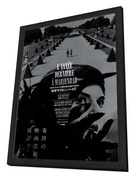 Last Year at Marienbad - 27 x 40 Movie Poster - Japanese Style B - in Deluxe Wood Frame