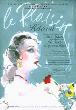 Le Plaisir - 11 x 17 Movie Poster - Polish Style A