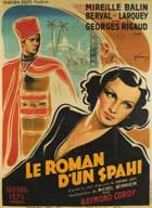 Le roman d'un spahi - 11 x 17 Movie Poster - French Style A