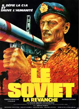 Le Soviet - 27 x 40 Movie Poster - French Style A