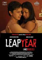 Leap Year - 11 x 17 Movie Poster - Style C