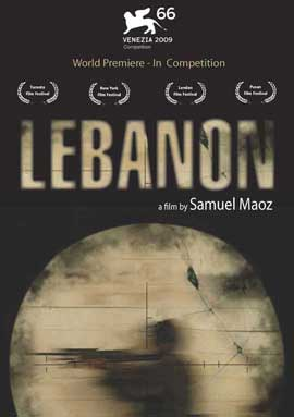 Lebanon - 27 x 40 Movie Poster - Israel Style A