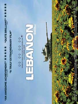Lebanon - 11 x 17 Movie Poster - UK Style A