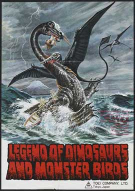 Legend of Dinosaurs and Monster Birds - 11 x 17 Movie Poster - Style A