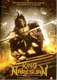 Legend of King Naresuan: Hostage of Hongsawadi - 11 x 17 Movie Poster - Style A