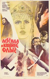 Legend of Princess Olga - 11 x 17 Movie Poster - Russian Style A