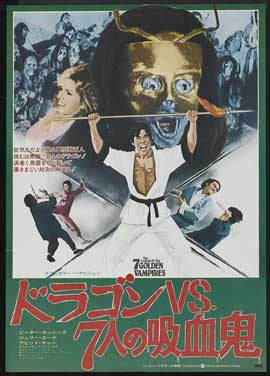 Legend of the 7 Golden Vampires - 27 x 40 Movie Poster - Japanese Style A