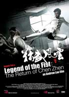 Legend of the Fist - 11 x 17 Movie Poster - Style A