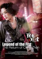 Legend of the Fist - 11 x 17 Movie Poster - Style B