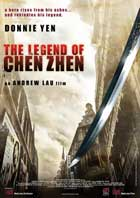 Legend of the Fist: The Return of Chen Zhen - 11 x 17 Movie Poster - Style B