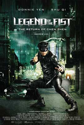 Legend of the Fist: The Return of Chen Zhen - 27 x 40 Movie Poster - Style C