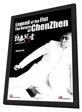 Legend of the Fist: The Return of Chen Zhen - 11 x 17 Movie Poster - Style A - in Deluxe Wood Frame