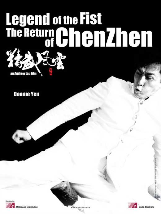 Legend of the Fist: The Return of Chen Zhen Movie Posters ...