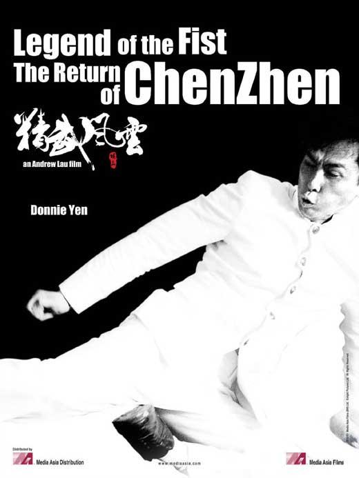 Legend of fist return of chen zhen