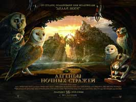 Legend of the Guardians: The Owls of Ga'Hoole - 30 x 40 Movie Poster - Russian Style B